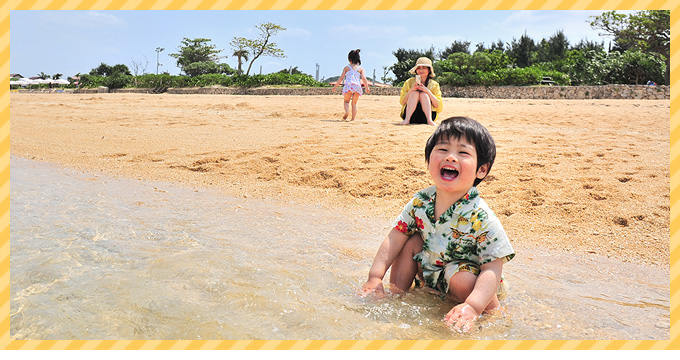 海で遊ぼう